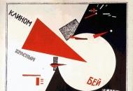 poster-1920qbeathewhites_190x130