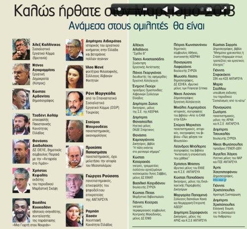 Marxism 2013