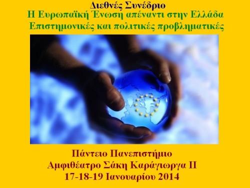 eurosyn14